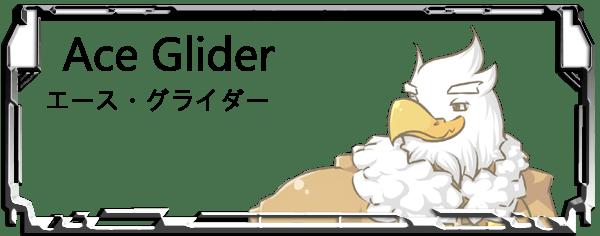 Ace Glider Header