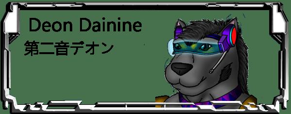 Deon Dainine Header