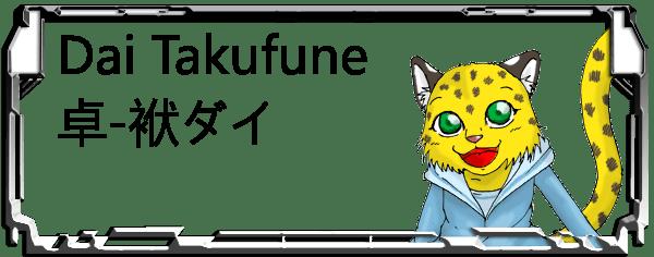 Dai Takufuse Header