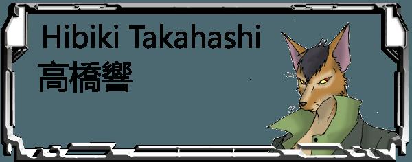 Hibiki Takahashi Header