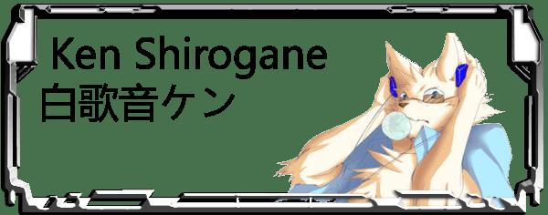 Ken Shirogane Header