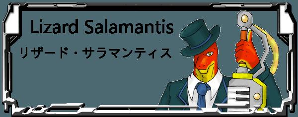Lizard Salamantis Header