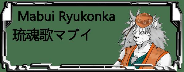 Mabui Ryukonka Header