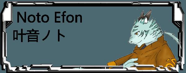 Noto Efon Header
