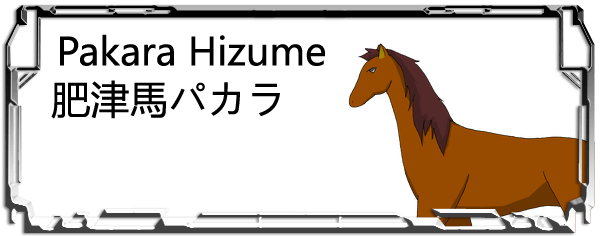 Pakara Hizume Header
