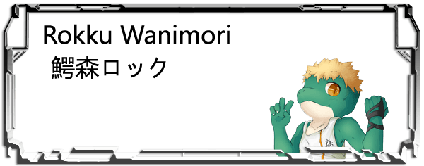 Rokku Wanimori Header
