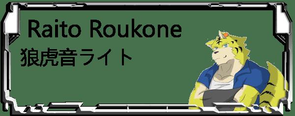 Raito Roukone Header
