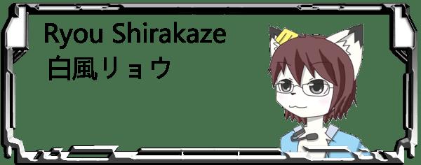 Ryou Shirakaze Header