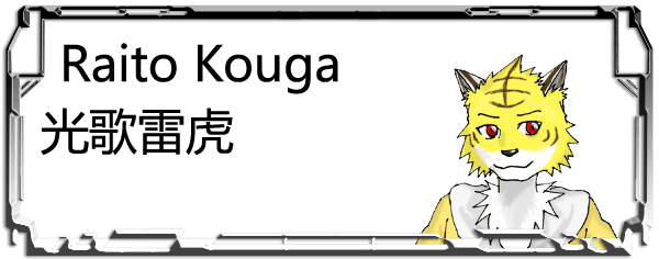 Raito Kouga Header