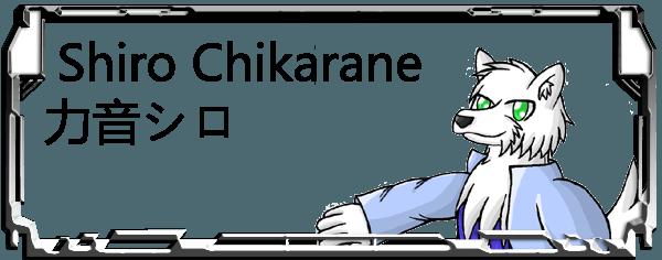 Shiro Chikarane Header