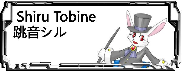 Shiru Tobine Header