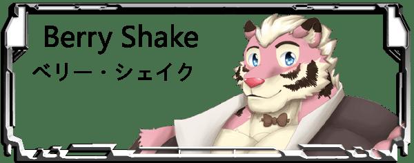 Berry Shake Header