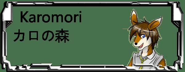 Karomori Header