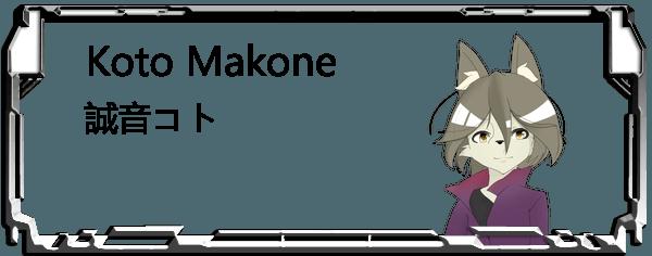 Koto Makone Header