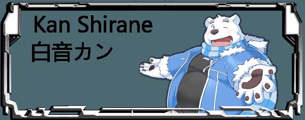 Kan Shirane Header