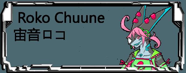 Roko Chuune Header