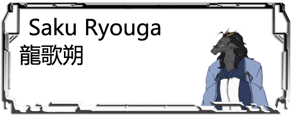 Saku Ryuuga Header