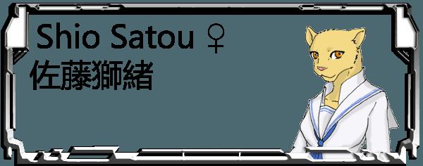 Shio Satou (f) Header