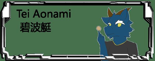 Tei Aonami Header